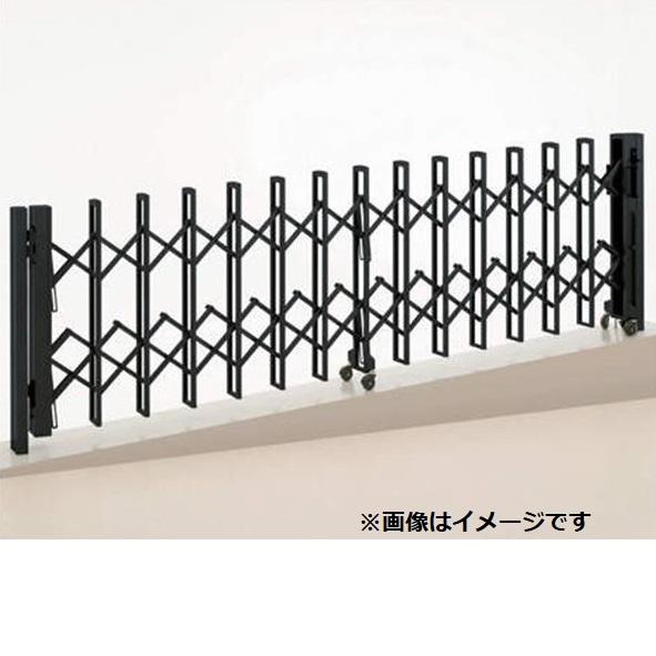 四国化成 ニューハピネスHG 傾斜地タイプ 両開き 565W H10 『カーゲート 伸縮門扉』