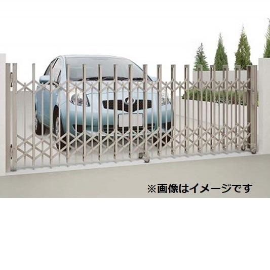 四国化成 バリューアコーA2型 ペットガードタイプ 両開き 630W 『カーゲート 伸縮門扉』