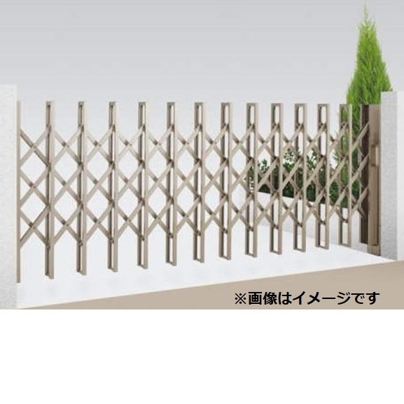 四国化成 リフティングアコーHG アルミタイプ 片開き 420S H14 『カーゲート 伸縮門扉』