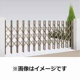 四国化成 リフティングアコーHG 木調タイプ 片開き 420S H12 『カーゲート 伸縮門扉』