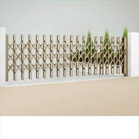 四国化成 リフティングアコー1型ワイド 片開き 360S 標準高 『カーゲート 伸縮門扉』