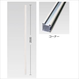 タカショー プロラフィードフェンス オプション H1860用柱 コーナー 山高キャップ付 『木調フェンス 柵』