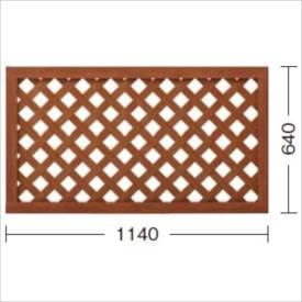 タカショー プロラフィードパネル(S) W1140×H640mm 『ラチス 木調フェンス 柵』