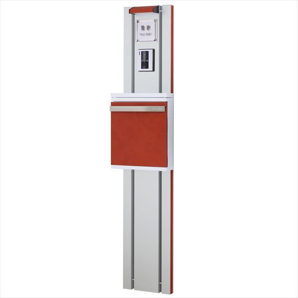 エクスタイル 機能門柱 アコルデ W290タイプ 『ポスト・照明・表札・ポールセット』