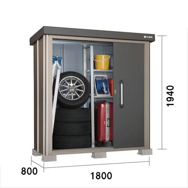 サンキン物置 SK8 SK8-50 一般型 棚板なし 『追加金額で工事も可能』 『中型・大型物置 屋外 DIY向け』 ギングロ
