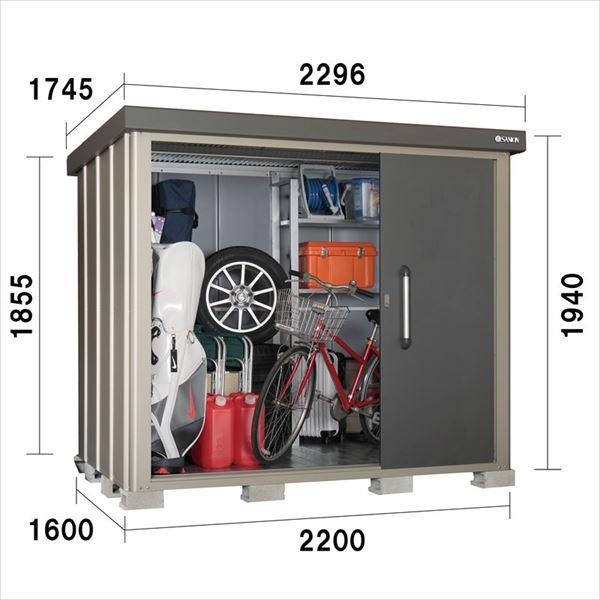 サンキン物置 SK8 SK8-100 一般型 棚板棚支柱セット付 『追加金額で工事も可能』 『中型・大型物置 屋外 DIY向け』 ギングロ