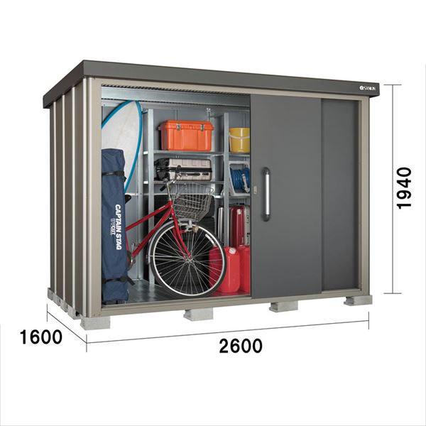 サンキン物置 SK8 SK8S-130 積雪地型 棚板棚支柱セット付 『追加金額で工事も可能』 『中型・大型物置 屋外 DIY向け』 ギングロ