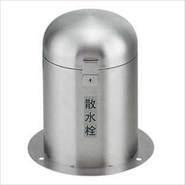 カクダイ 散水栓ボックス 立型散水栓ボックス (カギつき) 626-139