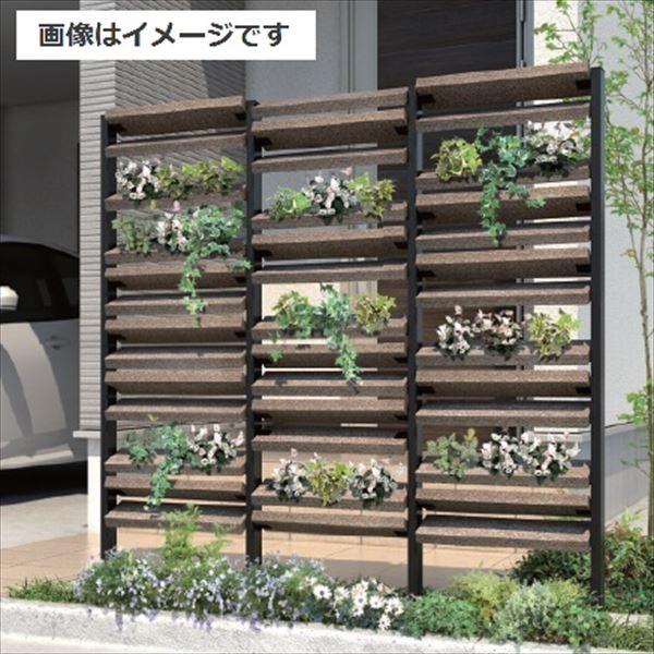 三協アルミ S.ボーダー ウチミズ 追加用 1スパン 植栽ユニットタイプ 幅500×高1200mm 『建築家がつくるデザインフェンス UCHI-MIZU』 *単体購入不可 『アルミフェンス 柵』