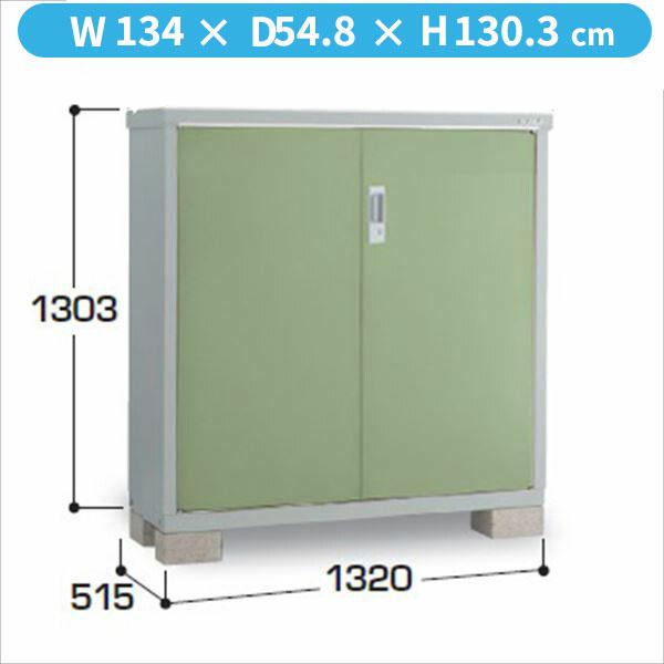 『配送は関東・東海限定』イナバ物置 BJX/アイビーストッカー BJX-135C 全面棚タイプ  『追加金額で工事も可能』 『屋外用ドア型収納庫 DIY向け 小型 物置』 LG(リーフグリーン)