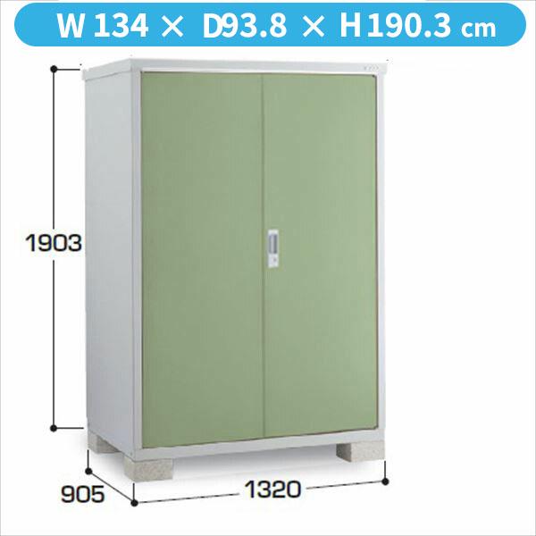 『配送は関東・東海限定』イナバ物置 BJX/アイビーストッカー BJX-139E 全面棚タイプ  『追加金額で工事も可能』 『屋外用ドア型収納庫 DIY向け 小型 物置』 LG(リーフグリーン)