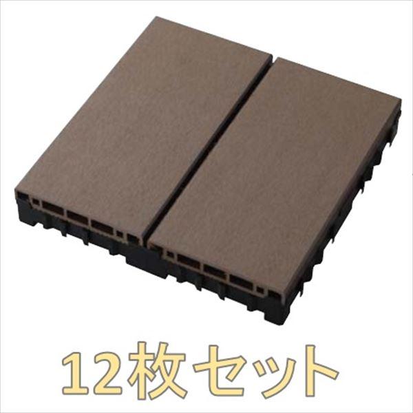 『ベランダガーデン向け』 タカショー ジョイントデッキ サンディング 12枚セット #14283500 GGA-EW01F ブラウン