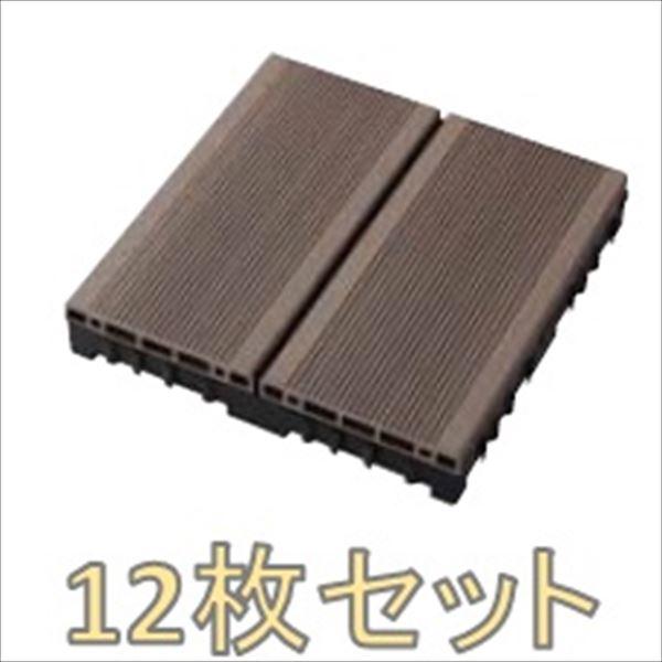 『ベランダガーデン向け』 タカショー ジョイントデッキ 溝付 12枚セット #14285900 GGA-EW01D ブラウン