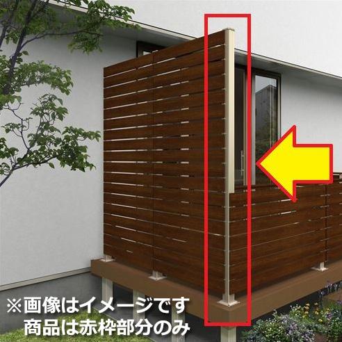 YKKAP ルシアスハイパーテイションA01型 間仕切柱・部品 ベースプレート施工 連結角柱セット T190 1本入り 『ウッドデッキ 人工木 フェンス』