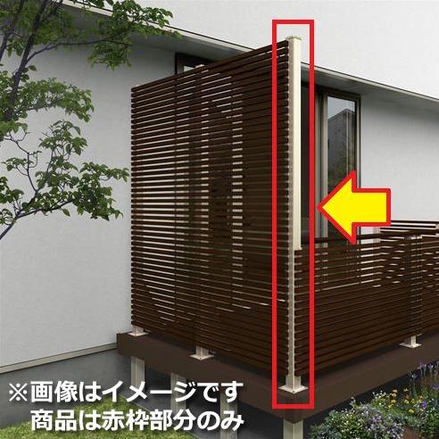 YKKAP ルシアスハイパーテイションA03型 間仕切柱・部品 ベースプレート施工 連結角柱セット T190 1本入り ウッドデッキ フェンス パネル 人工木 樹脂 diy