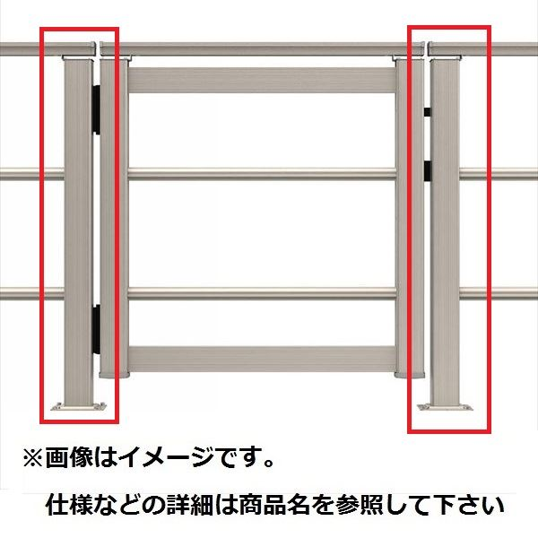 YKKAP ルシアスデッキ門扉B03型 デッキ門扉用柱(2本で1組) ベースプレート施工(控え金具付き) (受用)端柱+(吊元用)中柱 T100 ウッドデッキ 門扉 人工木 樹脂 diy 複合カラー