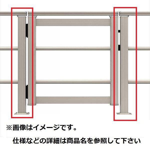YKKAP ルシアスデッキ門扉B03型 デッキ門扉用柱(2本で1組) ベースプレート施工(控え金具付き) (受用)端柱+(吊元用)角柱 T80 ウッドデッキ 門扉 人工木 樹脂 diy 複合カラー