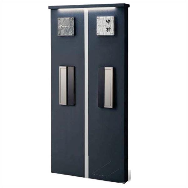 トーシン 機能門柱 デュアル800 (LED照明・ポスト付門柱) 組合せ例 P33-2 GW-LGRDALS800-□□