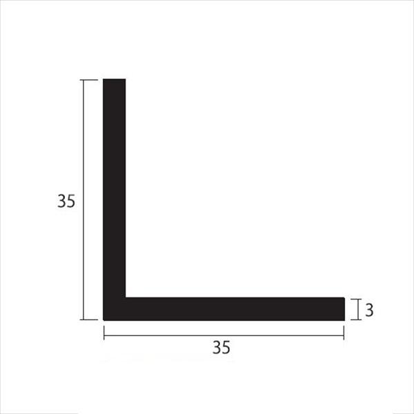 安田株式会社 一般形材 アルミ等辺アングル 定尺 L=4,000 3×35×35(mm) 『外構DIY部品』 シルバー