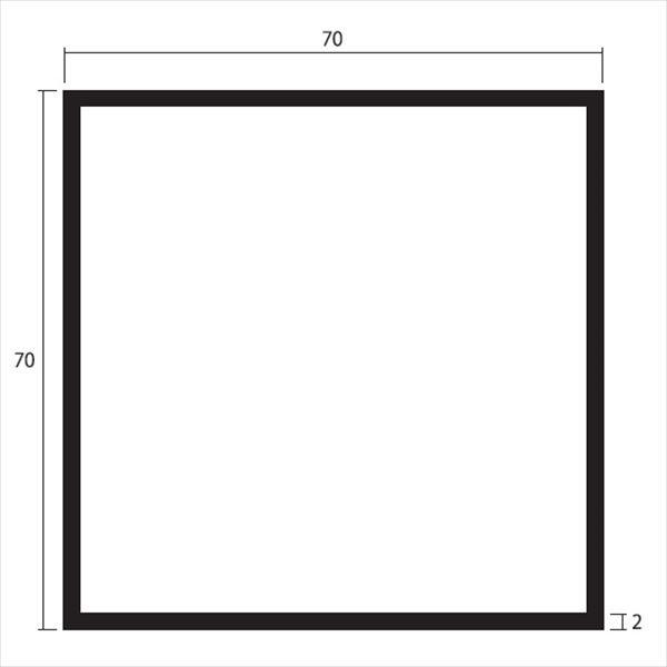 安田株式会社 一般形材 アルミ等辺角パイプ 定尺 L=4,000 2.0×70×70(mm) 『外構DIY部品』 シルバー