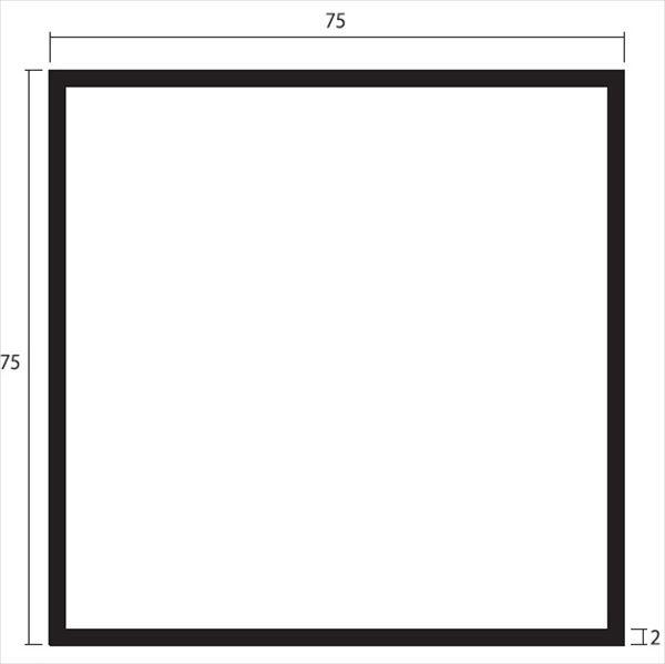 安田株式会社 一般形材 アルミ等辺角パイプ 定尺 L=4,000 2.0×75×75(mm) 『外構DIY部品』