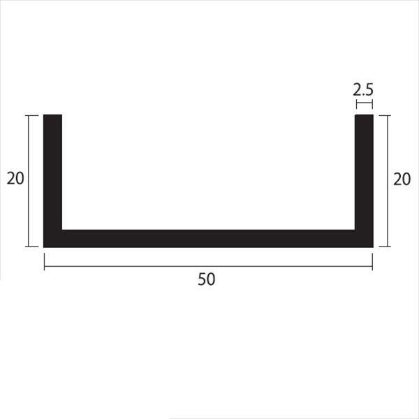 安田株式会社 一般形材 アルミチャンネル 定尺 L=4,000 2.5×50×20(mm) 『外構DIY部品』 シルバー