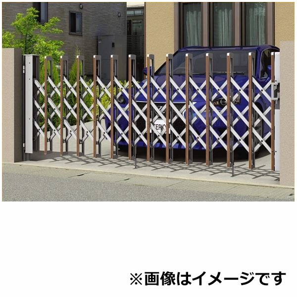 三協アルミ エアリーナ2 片開きセット ノンキャスター 標準柱 13S H:1410 木調仕様
