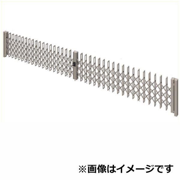 三協アルミ エアリーナ2 両開きセット ノンキャスター 標準柱 82W H:1210 形材仕様