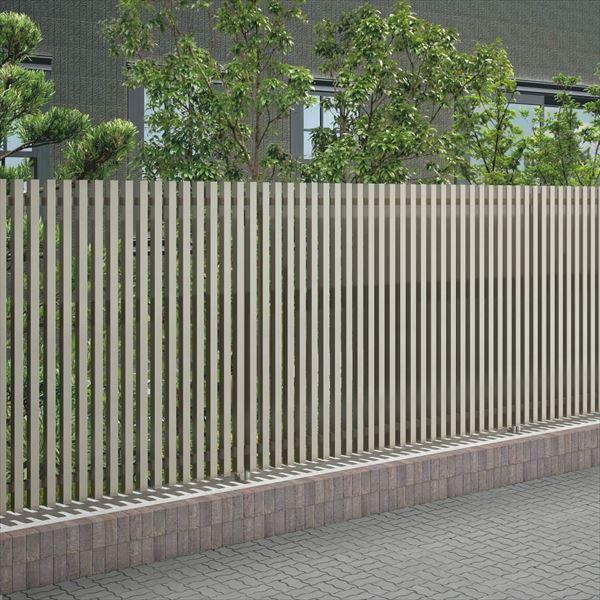 四国化成 スクリーンフェンス アレグリアフェンスTL1型 本体 AGTL1-1620 『アルミフェンス 柵』 ステンカラー