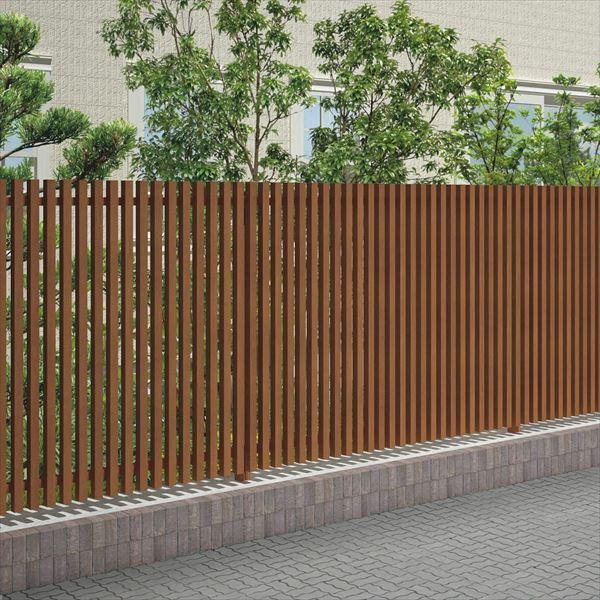 四国化成 スクリーンフェンス アレグリアフェンスTL1型 本体 AGTL1-2020 『アルミフェンス 柵』 マロンブラウン