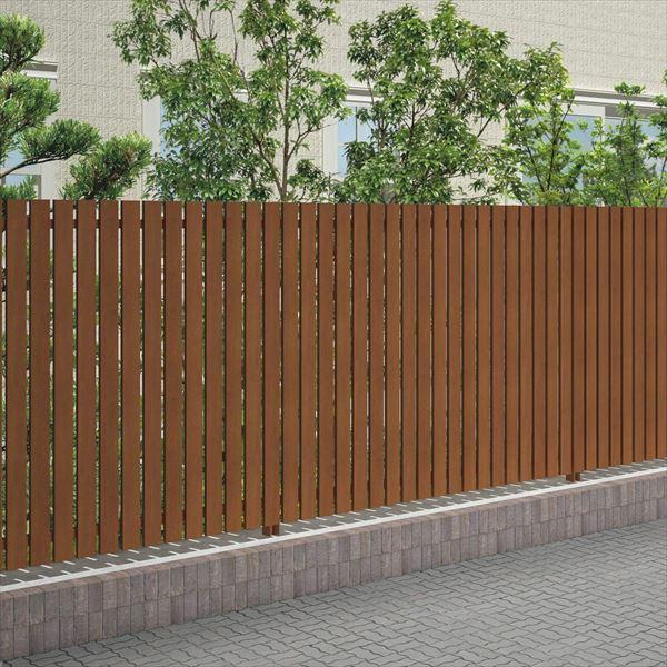 四国化成 スクリーンフェンス アレグリアフェンスTL2型 本体 AGTL1-1620 『アルミフェンス 柵』 マロンブラウン