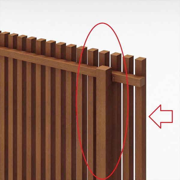 四国化成 アレグリアフェンスTL1・2型用オプション 自由支柱 95FP-20 『アルミフェンス 柵』 木調タイプ