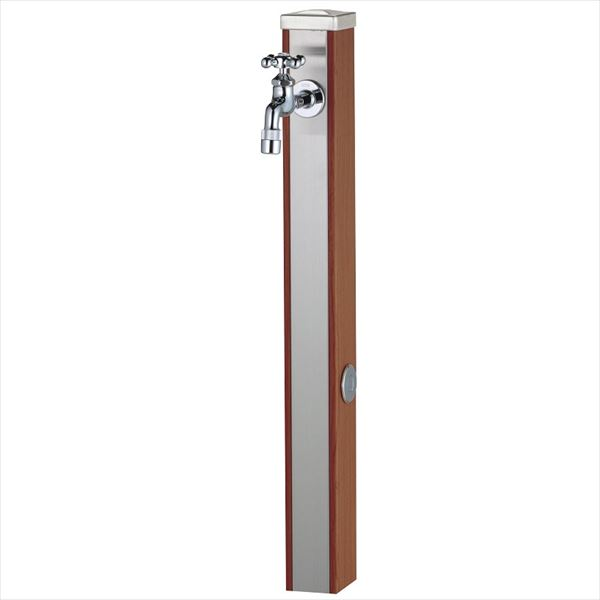 ユニソン スプレスタンド70 蛇口(シルバー)1個セット 『水栓柱・立水栓セット(蛇口付き)』 ウッドブラウン