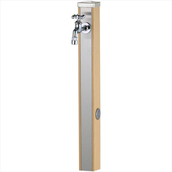 ユニソン スプレスタンド70 蛇口(シルバー)1個セット 『水栓柱・立水栓セット(蛇口付き)』 ウッドベージュ