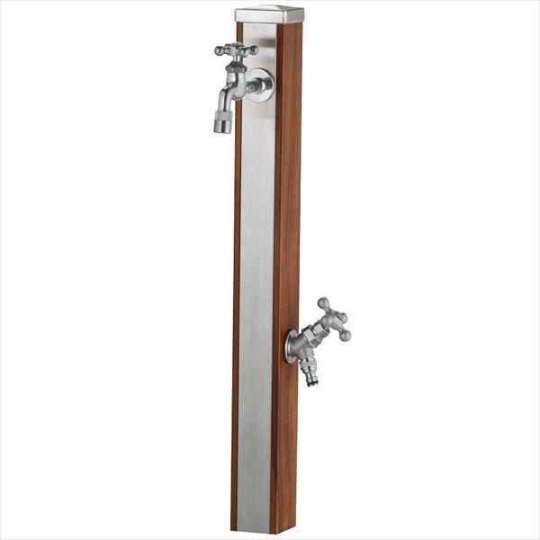 ユニソン スプレスタンド70 蛇口(シルバー)2個セット 『水栓柱・立水栓セット(蛇口付き)』 ウッドブラウン