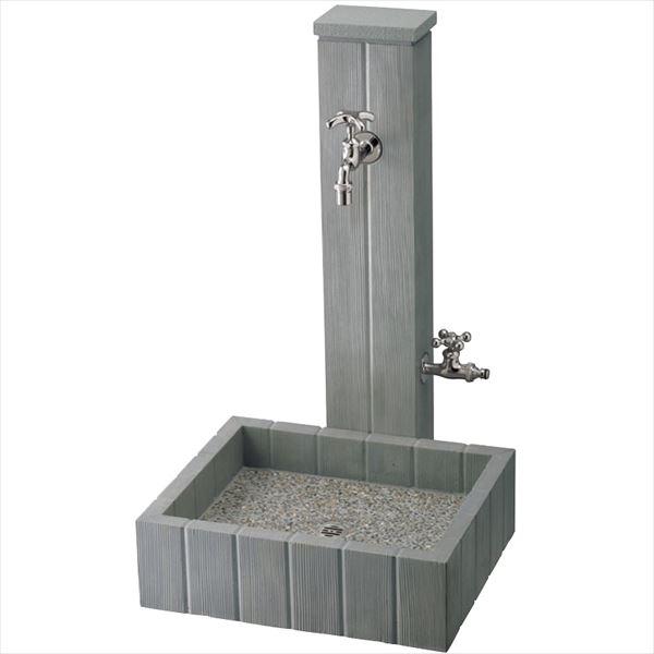 ユニソン フレウスシリーズ 組み合わせセット 『立水栓セット 蛇口 水受け付き 3点セット』  グレー