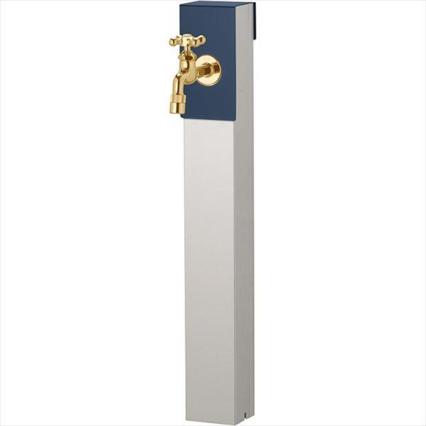 ユニソン リーナアロン 650スタンド シングル 蛇口(ゴールド)1個セット 上部蛇口 シングル付 『立水栓セット(蛇口付き)』  ミッドナイトブルー