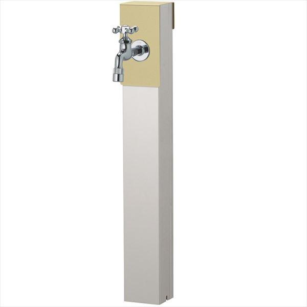 ユニソン リーナアロン 650スタンド シングル 蛇口(ゴールド)1個セット 上部蛇口 シングル付 『立水栓セット(蛇口付き)』  エクルベージュ