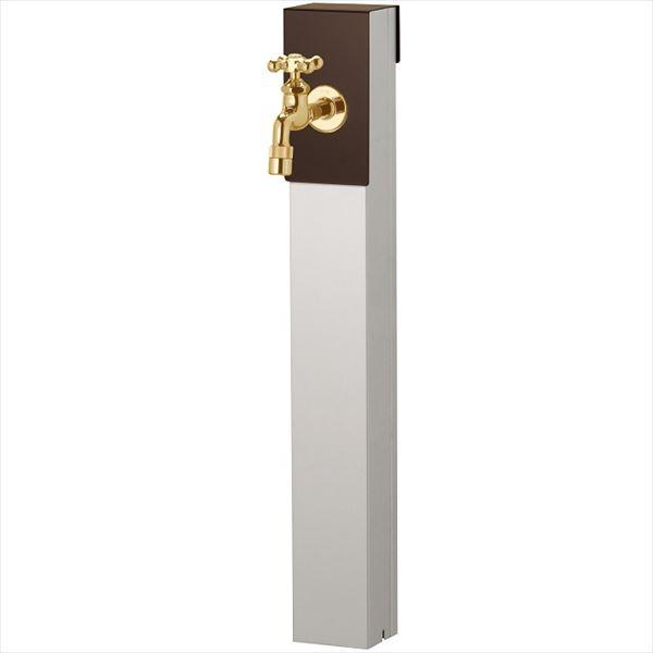 ユニソン リーナアロン 650スタンド シングル 蛇口(ゴールド)1個セット 上部蛇口 シングル付 『立水栓セット(蛇口付き)』  チョコブラウン