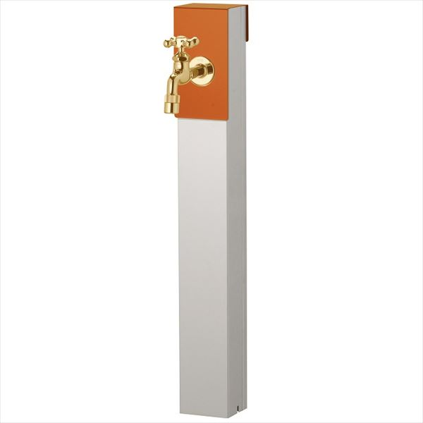 ユニソン リーナアロン 650スタンド シングル 蛇口(ゴールド)1個セット 上部蛇口 シングル付 『立水栓セット(蛇口付き)』  テラコッタオレンジ