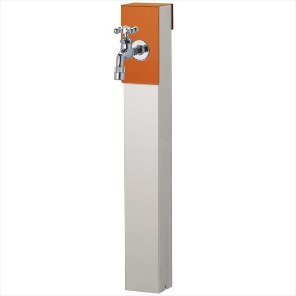 ユニソン リーナアロン 650スタンド シングル 蛇口(シルバー)1個セット 上部蛇口 シングル付 『立水栓セット(蛇口付き)』  テラコッタオレンジ