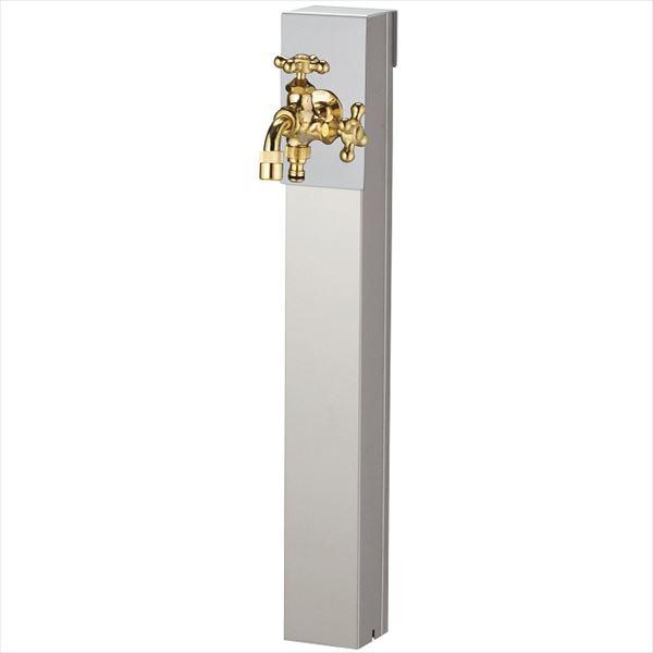 ユニソン リーナアロン 650スタンド ツイン 蛇口(ゴールド)1個セット プレーンフォーセット ツイン付 『立水栓セット(蛇口付き)』  シルバー