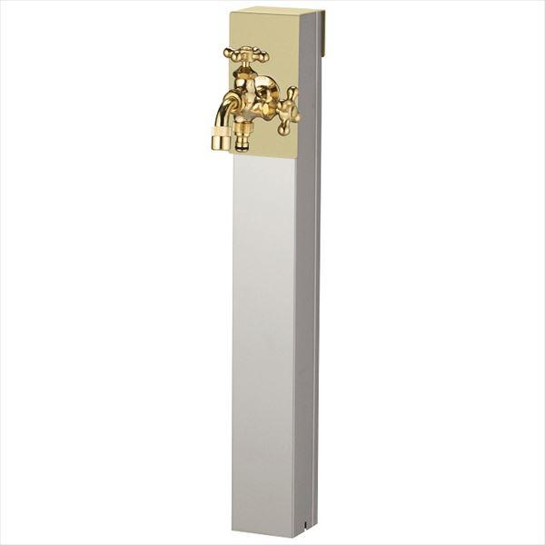 ユニソン リーナアロン 650スタンド ツイン 蛇口(ゴールド)1個セット プレーンフォーセット ツイン付 『立水栓セット(蛇口付き)』  エクルベージュ