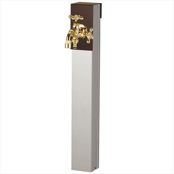 ユニソン リーナアロン 650スタンド ツイン 蛇口(ゴールド)1個セット プレーンフォーセット ツイン付 『立水栓セット(蛇口付き)』  チョコブラウン