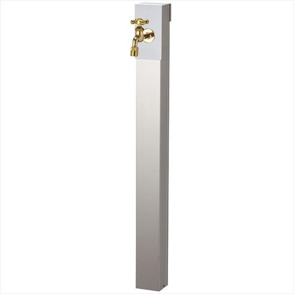 ユニソン リーナアロン 950スタンド シングル 蛇口(ゴールド)1個セット 上部蛇口 シングル付 『立水栓セット(蛇口付き)』  シルバー