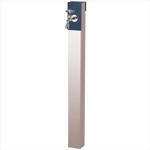 ユニソン リーナアロン 950スタンド シングル 蛇口(シルバー)1個セット 上部蛇口 シングル付 『立水栓セット(蛇口付き)』  ミッドナイトブルー