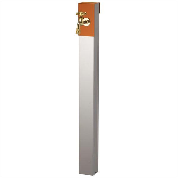 ユニソン リーナアロン 950スタンド シングル 蛇口(ゴールド)1個セット 上部蛇口 シングル付 『立水栓セット(蛇口付き)』  テラコッタオレンジ