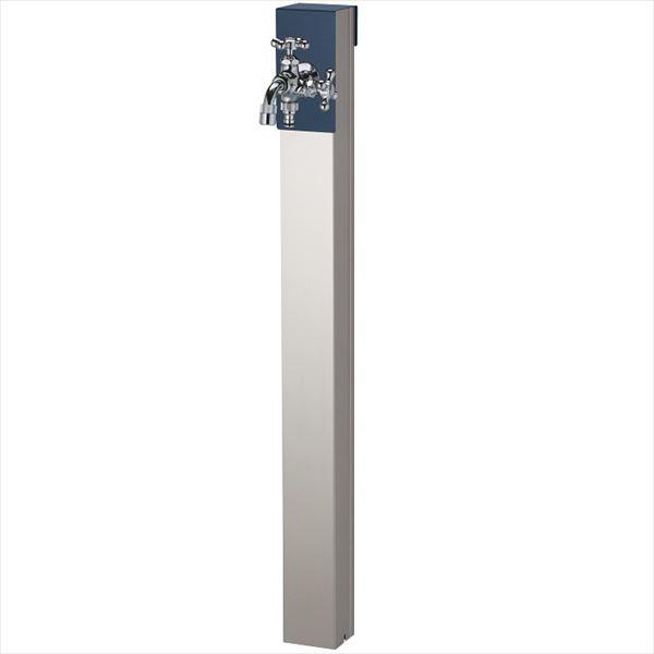 ユニソン リーナアロン 950スタンド ツイン 蛇口(シルバー)1個セット プレーンフォーセット ツイン付 『立水栓セット(蛇口付き)』  ミッドナイトブルー