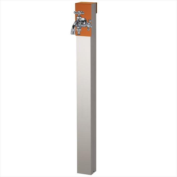 ユニソン リーナアロン 950スタンド ツイン 蛇口(シルバー)1個セット プレーンフォーセット ツイン付 『立水栓セット(蛇口付き)』  テラコッタオレンジ