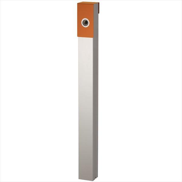 ユニソン リーナアロン 950スタンド 『立水栓 蛇口は別売り』  テラコッタオレンジ